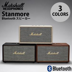 Bluetooth無線スピーカー Marshall Headphones Stanmore Bluetooth スピーカー マーシャル ヘッドホンズ ネコポス不可|ec-kitcut