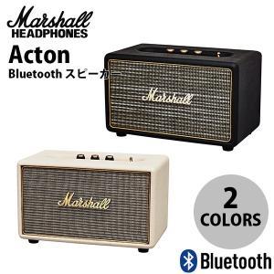 Bluetooth無線スピーカー Marshall Headphones Acton Bluetooth スピーカー マーシャル ヘッドホンズ ネコポス不可|ec-kitcut