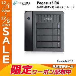 Promise プロミス テクノロジー Pegasus3 R4 16TB 4TBx4 Symply Edition Thunderbolt3 RAID System F40P3R400000031 ネコポス不可|ec-kitcut