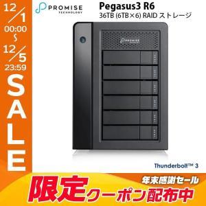 Promise プロミス テクノロジー Pegasus3 R6 36TB 6TBx6 Symply Edition Thunderbolt3 RAID System F40P3R600000018 ヤマト便配送|ec-kitcut