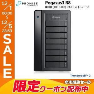 Promise プロミス テクノロジー Pegasus3 R8 80TB 10TBx8 Symply Edition Thunderbolt3 RAID System F40P3R800000030 ヤマト便配送|ec-kitcut
