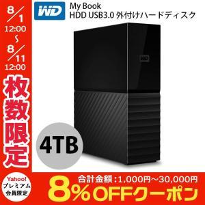 外付けHDD Mac対応 Western Digital ウエスタンデジタル My Book HDD USB 3.0 外付けハードディスク 4TB WDBBGB0040HBK-JESN ネコポス不可|ec-kitcut