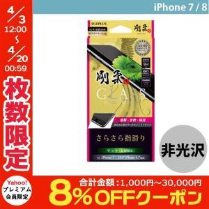 [バーコード] 4589762262902 [型番] LP-I7SFGMG ガラスフィルム 非光沢 ...