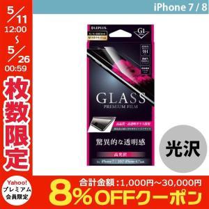 iPhone8 / iPhone7 ガラスフィルム LEPLUS ルプラス iPhone 8 / 7 ガラスフィルム 高光沢/ G1  0.33mm GLASS PREMIUM FILM LP-I7SFG ネコポス可|ec-kitcut