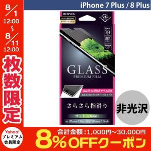 [バーコード] 4589762264203 [型番] LP-I7SPFGM ガラスフィルム 非光沢 ...