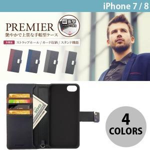 iPhone8 / iPhone7 スマホケース LEPLUS iPhone 8 / 7 上質PUレザーブックケース PREMIER   ルプラス ネコポス送料無料|ec-kitcut