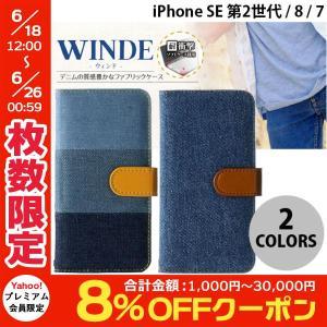 iPhone8 / iPhone7 スマホケース LEPLUS iPhone 8 / 7 デニムブックケース WINDE  ルプラス ネコポス可|ec-kitcut