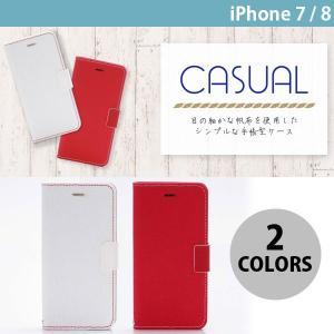 iPhone8 / iPhone7 スマホケース LEPLUS iPhone 8 / 7 薄型ファブリックフラップケース CASUAL  ルプラス ネコポス可 ec-kitcut