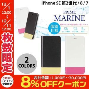 iPhone8 / iPhone7 スマホケース LEPLUS iPhone 8 / 7 薄型防滴フラップケース PRIME MARINE  ルプラス ネコポス可|ec-kitcut