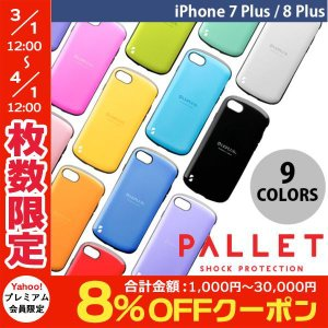 iPhone8Plus/ iPhone7Plus ケース LEPLUS iPhone 8 Plus / 7 Plus 耐衝撃ハイブリッドケース PALLET  ルプラス ネコポス可|ec-kitcut