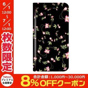 iPhone8Plus/ iPhone7Plus ケース LEPLUS ルプラス iPhone 8 Plus / 7 Plus 薄型デザインPUレザーケース Design+ Flower ブラック LP-I7SPLD01 ネコポス可|ec-kitcut