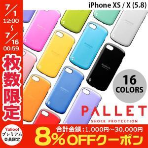 iPhoneX ケース スマホケース LEPLUS iPhone XS / X 耐衝撃ハイブリッドケース PALLET  ルプラス ネコポス可|ec-kitcut
