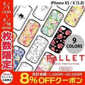 iPhoneX ケース スマホケース LEPLUS iPhone XS / X 耐衝撃ハイブリッドケース PALLET Design  ルプラス ネコポス可|ec-kitcut