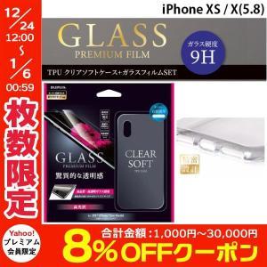 iPhoneXS / iPhoneX ケース LEPLUS iPhone X ガラスフィルム+ソフトケース セット GLASS + CLEAR TPU 通常 0.33mm&クリア ネコポス送料無料|ec-kitcut