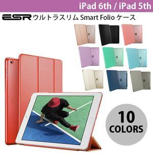 iPad6th / iPad5th ケース ESR 9.7インチ iPad 6th / 5th 用 ウルトラスリム Smart Folio ケース ネコポス可|ec-kitcut