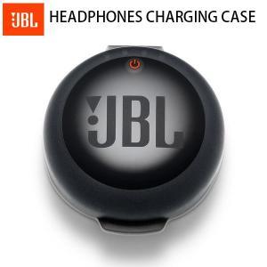 イヤホン・ヘッドホン JBL ジェービーエル HEADPHONES CHARGING CASE JBLHPCCBLK ネコポス不可|ec-kitcut