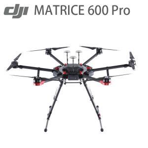 ドローン DJI ディージェイアイ MATRICE 600 Pro CP.SB.000311 ヤマト便配送 国内正規品|ec-kitcut