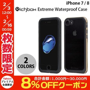 iPhone7 ケース 完全防水 防塵 耐衝撃 IP68 Richbox iPhone 8 / 7 Extreme Waterproof Case  リッチボックス ネコポス送料無料 ec-kitcut