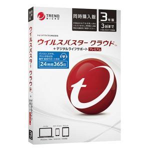 ソフトウェア Trend Micro トレンドマイクロ ウイルスバスター クラウド + DLSP 3年版 同時購入用 PKG TICEWWJCXSBUPN3705Z ネコポス不可 ec-kitcut