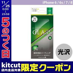 iPhone8 / iPhone7 /iPhone6s / iPhone6 ガラスフィルム Simplism シンプリズム iPhone 8 / 7 / 6s / 6 液晶保護強化ガラス 光沢 0.38mm ネコポス可|ec-kitcut