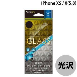 iPhoneX ガラスフィルム Simplism シンプリズム iPhone XS / X ブルーライト低減 アルミノシリケートガラス 光沢 0.51mm TR-IP178-GL-PABCCC ネコポス送料無料|ec-kitcut