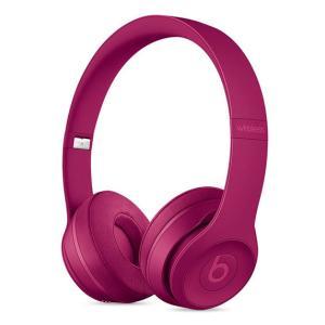 beats by dr.dre ビーツ バイ ドクタードレー Solo3 Wirelessオンイヤーヘッドフォン - Neighborhood Collection - ブリックレッド MPXK2PA/A ネコポス不可|ec-kitcut