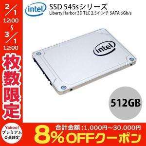 内蔵型SSD intel インテル SSD 545s シリーズ Liberty Harbor 512...