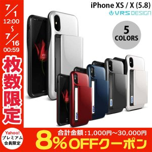 iPhoneXS / iPhoneX ケース VRS DESIGN iPhone XS / X Damda Glide MIL  ブイアールエスデザイン ネコポス不可|ec-kitcut