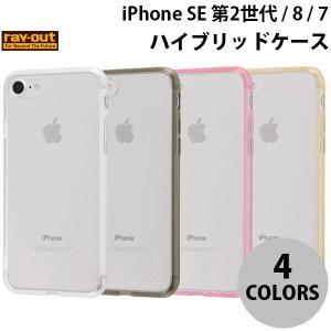 iPhone SE2 8 7 ケース スマホケース Ray Out iPhone SE 第2世代 / 8 / 7 ハイブリッドケース  レイアウト ネコポス可|ec-kitcut