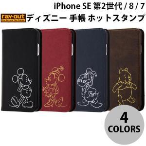 スマホケース Ray Out iPhone SE 第2世代 / 8 / 7 ディズニー 手帳型ケース ホットスタンプ  レイアウト ネコポス送料無料|ec-kitcut