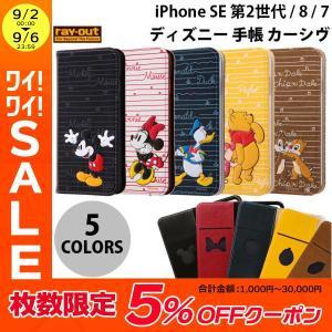 iPhone SE2 8 7 ケース スマホケース Ray Out iPhone SE 第2世代 / 8 / 7 ディズニー 手帳 カーシヴ レイアウト ネコポス送料無料|ec-kitcut