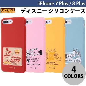 iPhone8Plus/ iPhone7Plus ケース Ray Out iPhone 8 Plus / 7 Plus ディズニー シリコンケース レイアウト ネコポス可 ec-kitcut