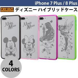 iPhone8Plus/ iPhone7Plus ケース Ray Out iPhone 8 Plus / 7 Plus ディズニー ハイブリッドケース レイアウト ネコポス可 ec-kitcut