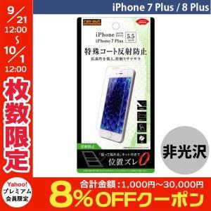 [バーコード] 4562357019266 [型番] RT-P15F/H1 非光沢 iPhone 8...