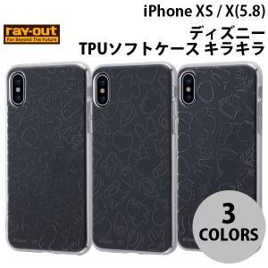 iPhoneX ケース スマホケース Ray Out iPhone XS / X ディズニー TPUソフトケース キラキラ レイアウト ネコポス可 ec-kitcut
