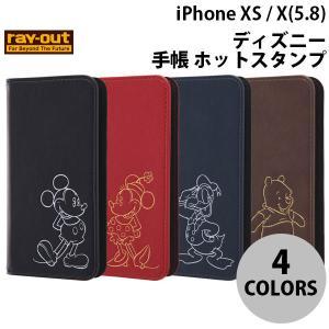 iPhoneX ケース スマホケース Ray Out iPhone XS / X ディズニー 手帳 ホットスタンプ レイアウト ネコポス送料無料|ec-kitcut