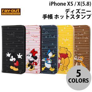 iPhoneX ケース スマホケース Ray Out iPhone XS / X ディズニー 手帳 カーシヴ レイアウト ネコポス送料無料 ec-kitcut