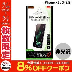 [バーコード] 4562357021245 [型番] RT-P16F/H1 非光沢 iPhone X...