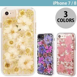 iPhone8 / iPhone7 スマホケース Case-mate iPhone 8 / 7 / 6s / 6 Karat Petals Case ケースメイト ネコポス送料無料|ec-kitcut