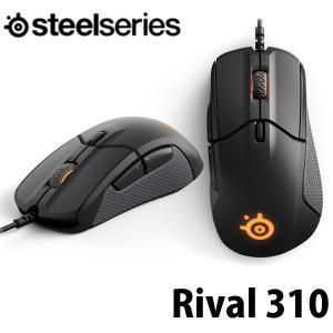 ゲーミングマウス SteelSeries スティールシリーズ Rival 310 光学式 ゲーミングマウス 62433 ネコポス不可|ec-kitcut
