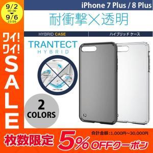 380e07f919 iPhone8Plus/ iPhone7Plus ケース エレコム iPhone 8 Plus / 7 Plus 用 ハイブリッドケース ネコポス可