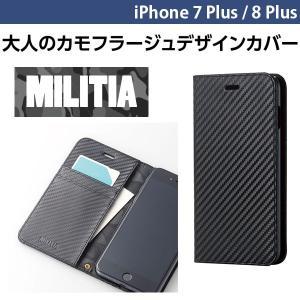 52a7628d53 iPhone8Plus/ iPhone7Plus ケース エレコム ELECOM iPhone 8 Plus / 7 Plus 用 MILITIA  ソフトレザーカバー カーボン調 ブラック ネコポス可