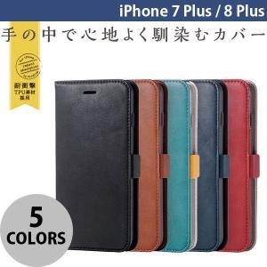 iPhone8Plus/ iPhone7Plus ケース エレコム iPhone 8 Plus / 7 Plus 用 Vluno ソフトレザーカバー 磁石付  ネコポス可|ec-kitcut