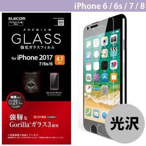 iPhone8 / iPhone7 /iPhone6s / iPhone6 ガラスフィルム エレコム ELECOM iPhone 8 / 7 / 6s / 6 用 ガラスフィルム ゴリラ 0.21mm ネコポス可|ec-kitcut