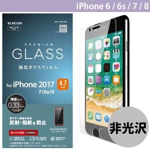 iPhone8 / iPhone7 /iPhone6s / iPhone6 ガラスフィルム エレコム ELECOM iPhone 8 / 7 / 6s / 6 用 ガラスフィルム 反射防止 0.33mm ネコポス可|ec-kitcut