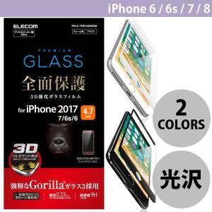 iPhone8 / iPhone7 /iPhone6s / iPhone6 ガラスフィルム エレコム iPhone 8 / 7 / 6s / 6 用 フルカバーガラスフィルム ゴリラ  0.33mm ネコポス可 ec-kitcut
