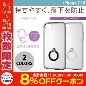 iPhone8 / iPhone7 スマホケース エレコム ELECOM iPhone 8 / 7 ハイブリッドケース ハイブリッドリング付 ブラック PM-A17MHVCRBK ネコポス送料無料|ec-kitcut