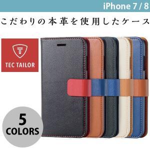 iPhone8 ケース スマホケース エレコム iPhone 8 / 7 用 レザーカバー スプリットレザー Tec Tailor ベルト付  ネコポス送料無料|ec-kitcut