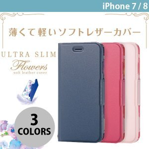 iPhone8 ケース スマホケース エレコム ELECOM iPhone 8 / 7 UltraSlim ソフトレザーカバー 薄型 女子向 磁石付 ネイビー PM-A17MPLFUJNV ネコポス可|ec-kitcut