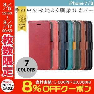 iPhone8 ケース スマホケース エレコム iPhone 8 / 7 用 Vluno ソフトレザーカバー 磁石付  ネコポス可|ec-kitcut